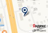 «Автодвор» на Яндекс карте