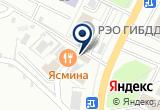 «Информационно-справочная служба» на Яндекс карте