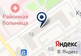 «VetCa» на Яндекс карте