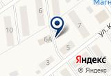 «Магазин электротоваров» на Яндекс карте