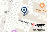 «Юго-Стар, туроператор» на Яндекс карте