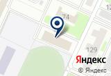 «Служба 20» на Яндекс карте