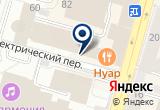 «Kleo Tur, туристическая компания» на Яндекс карте