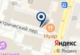 «Данко Трэвел Компани, туроператор» на Яндекс карте