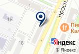 «ГОСТИНИЦА АО КАУЧУК» на Яндекс карте