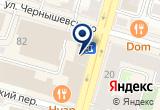 «Черное море, ООО, туроператор» на Яндекс карте