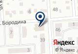«ГОСТИНИЦА ПО АВАНГАРД» на Яндекс карте