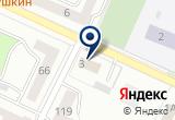 «Единая дежурная диспетчерская служба Стерлитамакского района» на Яндекс карте