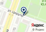 «РОМАШКА ГОСТИНИЦА АО КАУЧУК» на Яндекс карте