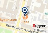 «Премьер Тур, туроператор» на Яндекс карте