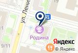 «Родина, кинотеатр» на Яндекс карте
