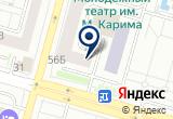 «Легенды Урала, центр туризма» на Яндекс карте
