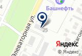 «Комбинат спецобслуживания населения, МУП» на Yandex карте