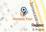 «Апарт-отель» на Яндекс карте