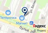 «Рябинушка, торговый дом» на Яндекс карте