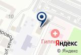 «СТЕРЛИТАМАКСКАЯ ДИСТАНЦИЯ ПУТИ № 25» на Яндекс карте