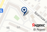«ГОСТИНИЦА ОАО СОДА» на Яндекс карте