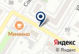 «НГЧ-12 (ТРАНСПОРТНЫЙ ЦЕХ)» на Яндекс карте