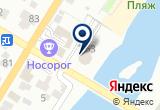 «Аварийно-спасательный отряд» на Яндекс карте