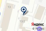 «Юнитор-2007, ООО» на Яндекс карте
