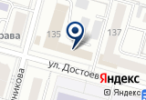 «Ангел» на Yandex карте