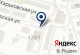 «Веди Тур Групп, международный туроператор» на Яндекс карте