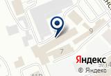 «Механик» на Яндекс карте