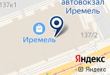 «Мегаполис-Уфа, кинотеатр» на Яндекс карте