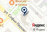 «Феникс, торгово-сервисный комплекс» на Яндекс карте