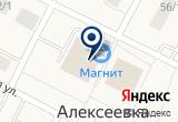 «Магазин женской одежды» на Яндекс карте