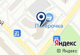 «ВАРК» на Яндекс карте