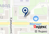 «Ритуальный салон Статус» на Yandex карте