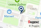 «Магазин Исток, ООО» на Яндекс карте