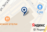 «Киномакс, сеть кинотеатров» на Яндекс карте