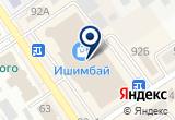 «ZooCity» на Яндекс карте