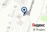 «Уют, мини-гостиница» на Яндекс карте