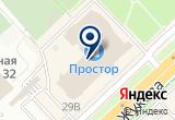 «КиноПростор, кинотеатр» на Яндекс карте