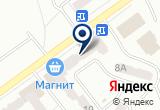 «ДокторВет» на Яндекс карте