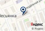 «Солнце моё» на Яндекс карте