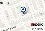 «Кант» на Яндекс карте