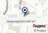 «Аварийно-диспетчерская служба, Орджоникидзевский район» на Яндекс карте