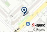 «1000 мелочей, сеть универсальных магазинов» на Яндекс карте