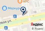 «Синема 5-Меркурий, кинотеатр» на Яндекс карте