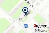 «ИП Сирина Н.И.» на Yandex карте