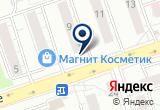 «Пышка, группа компаний» на Яндекс карте