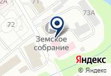 «Станция скорой медицинской помощи, Пермский муниципальный район» на Яндекс карте