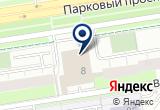 «Планета здоровья, аптеки» на Яндекс карте