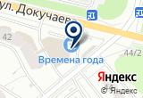 «Цыплята по-английски, сеть кафе быстрого обслуживания» на Яндекс карте