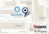«Парковый, торговый комплекс» на Яндекс карте