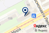«Гриф» на Яндекс карте